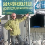Everest Base Camp post office is the highest post office in the world