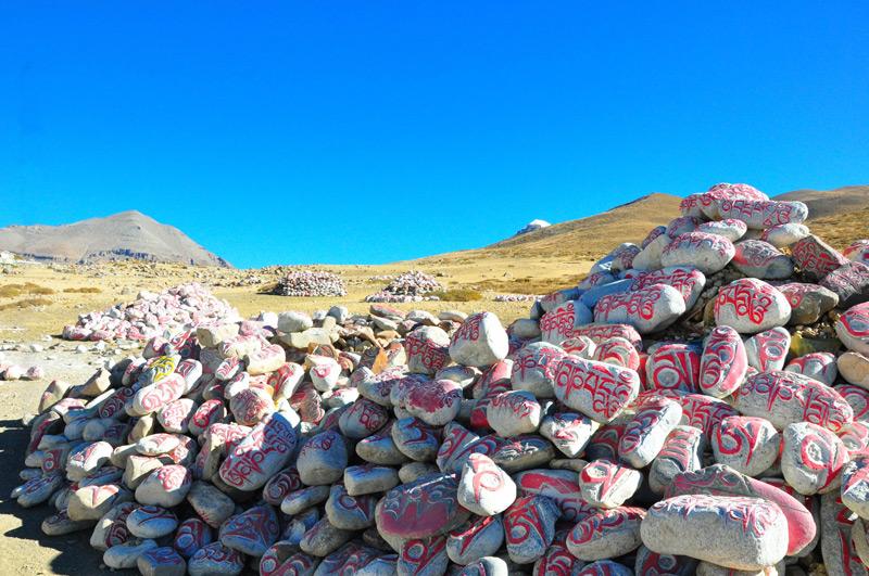 Tibetan Prayer Stone