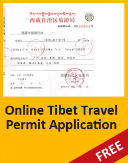 online-tibet-permit-application