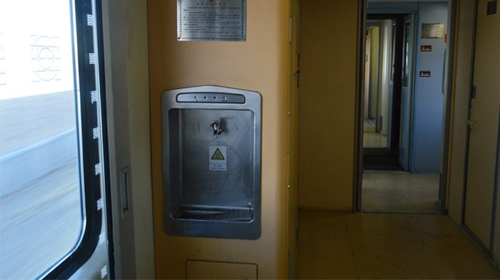 hot water dispenser in the train
