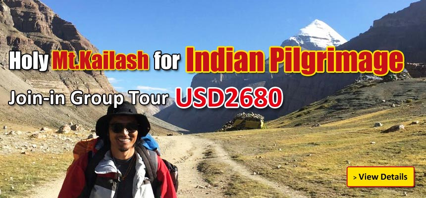 Mount Kailash Tour for Indian Pilgrimage