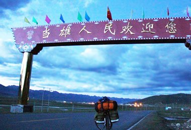 Welcome to Damxung! After riding a day, you will have a good rest at Damxung.