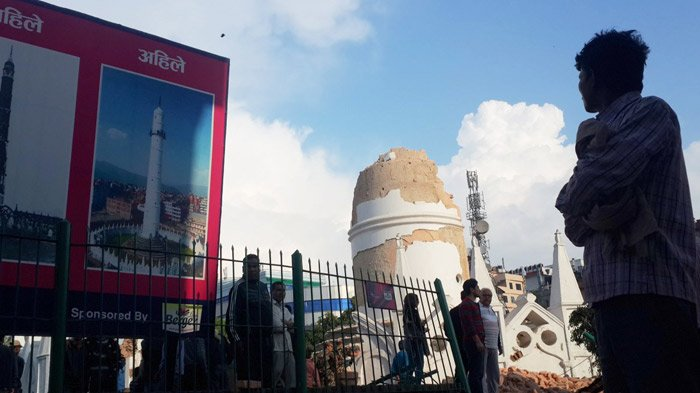 Dharahara Tower was wiped out by the earthquake.