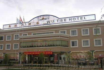 Facade of Shigatse Wutse Grand Hotel