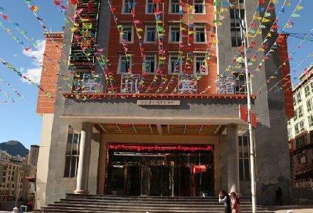 Chamdo Jinchuan Hotel