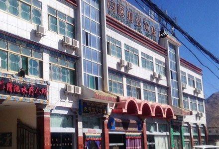 Facade of Shigatse Yak Hotel