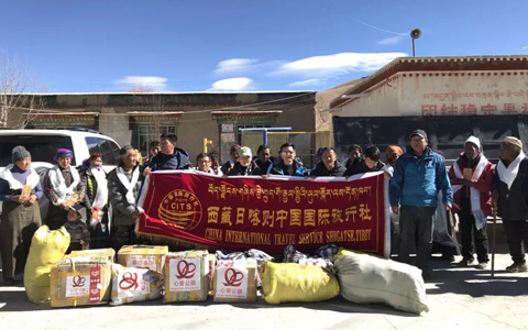 "Tibet Vista Carried Out Special Program of ""One Hundred Enterprises to Help One Hundred Villages"" in Shigatse"