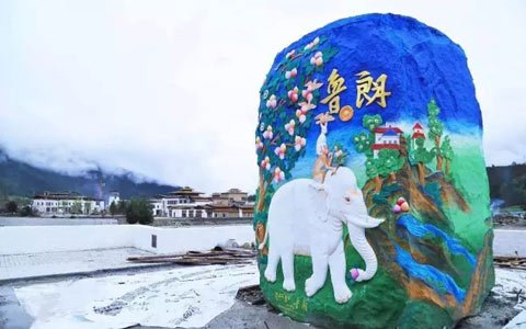 Nyingchi Lulang International Tourist Town Has Began Its Trial Operation on Oct.1st, 2016