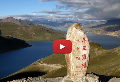 Video of The Yamdrok Lake in Tibet