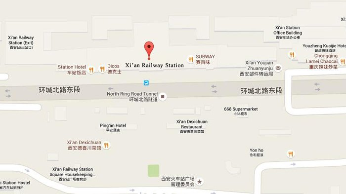 Xi An To Lhasa Train Schedule Fares Tickets Booking