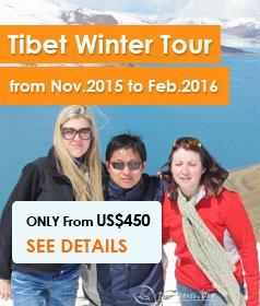 Winter Tibet Tour