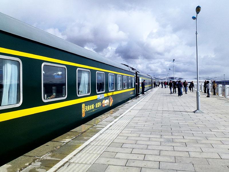 Take Tibetan Train