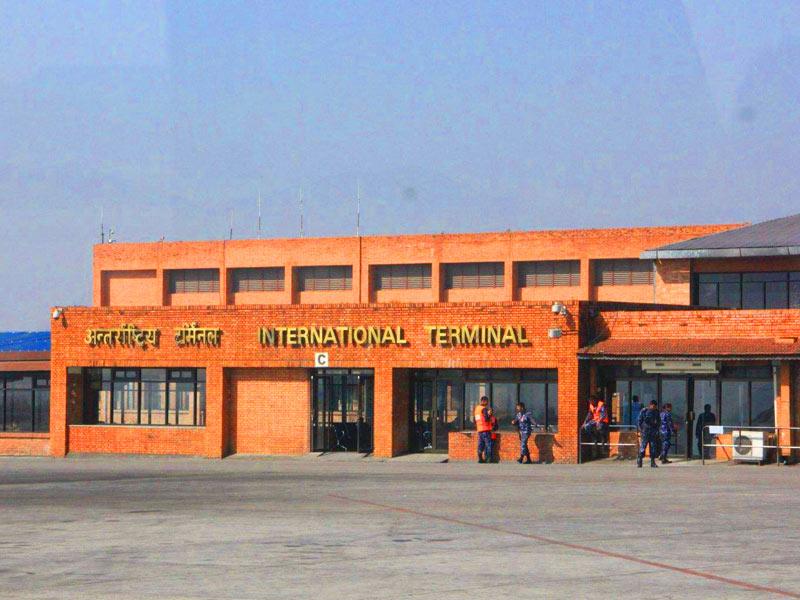 Kathmandu Tribhuvan International Airport
