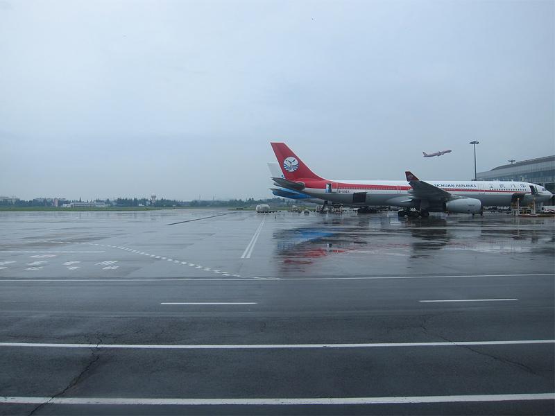 Chengdu Shuangliu airport