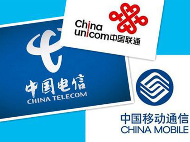 Major cellphone service providers in China