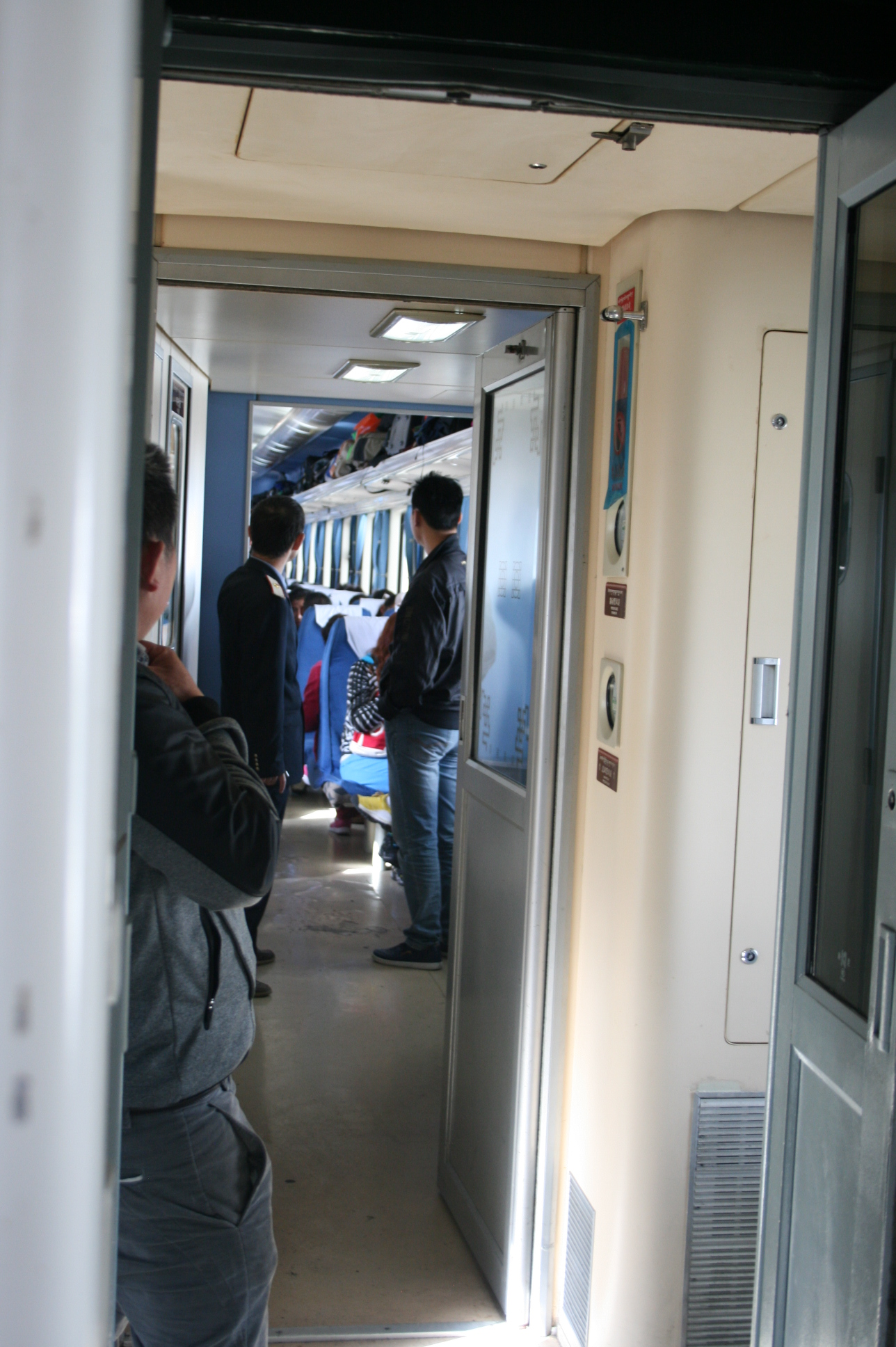 Inside the Lhasa-Shigatse Railway