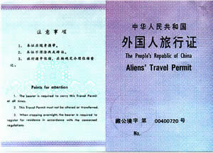 What is Aliens' Travel Permits (PSB's)