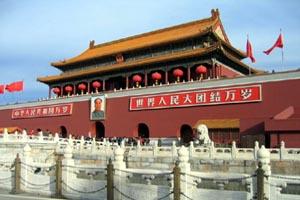 Beijing Lhasa Tour by Flight