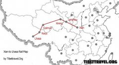 Xi'an to Lhasa Train, Schedule, Fares, Tickets, Booking