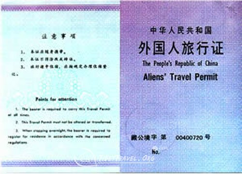 Aliens' Travel Permit