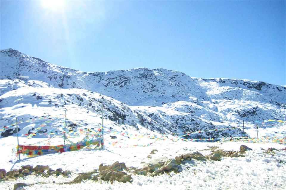 Segyi La Mountain