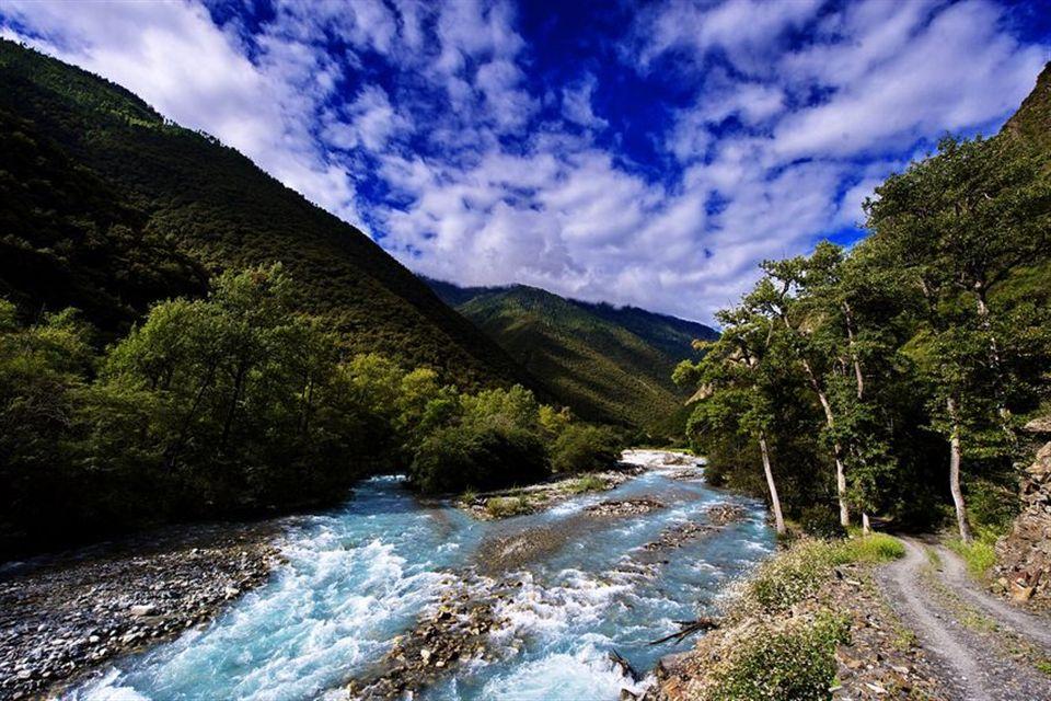 Zayu Nature Reserve